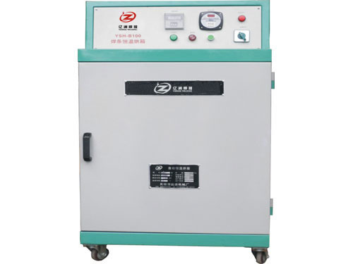 Automatic Welding Rod Oven